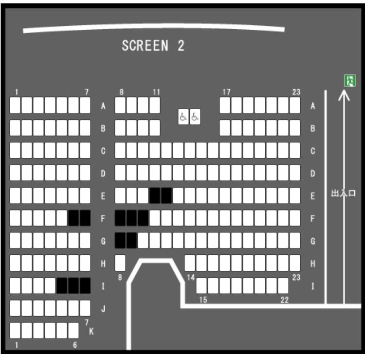 一人映画 おすすめ座席