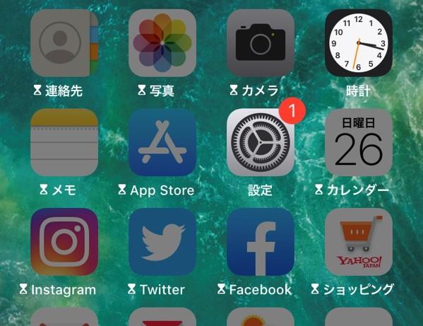 iPhone スクリーンタイム2