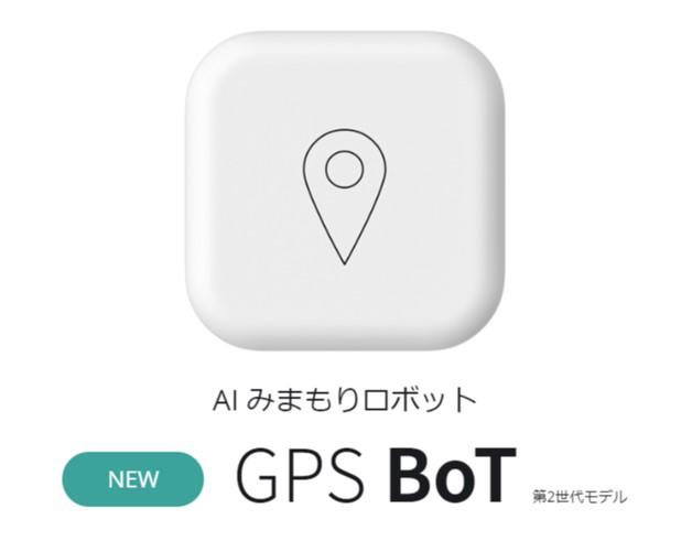 Bsize GPS BoT