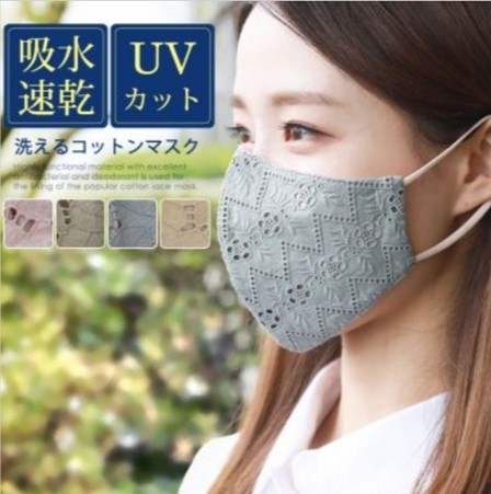 petitcaprice 洗えるコットンマスク