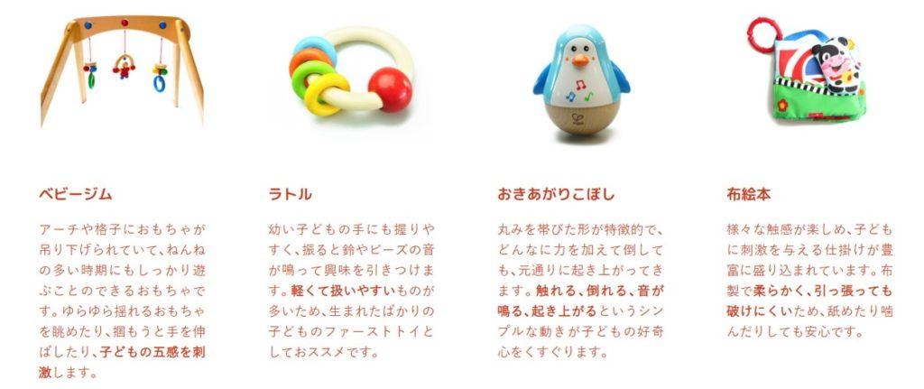 IKUPLE(イクプル) 3ヶ月~6ヶ月おもちゃ