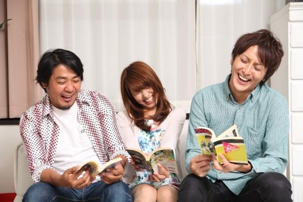 タダ本 口コミ 評判