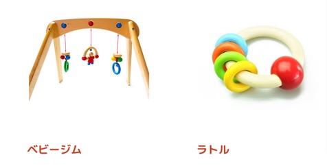おもちゃ サブスク 赤ちゃん